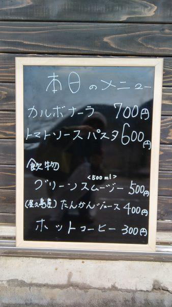 20170328_131115_HDR