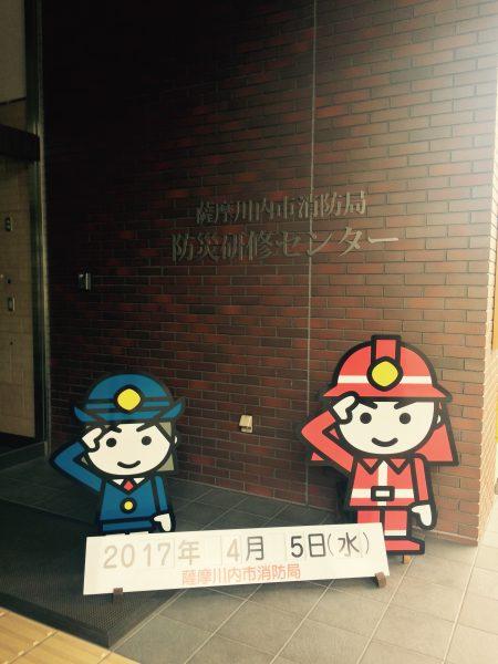 20170405消防局-03