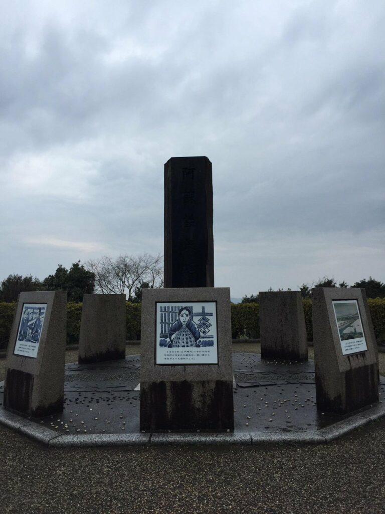 阿蘇鉄也記念碑(寺山)