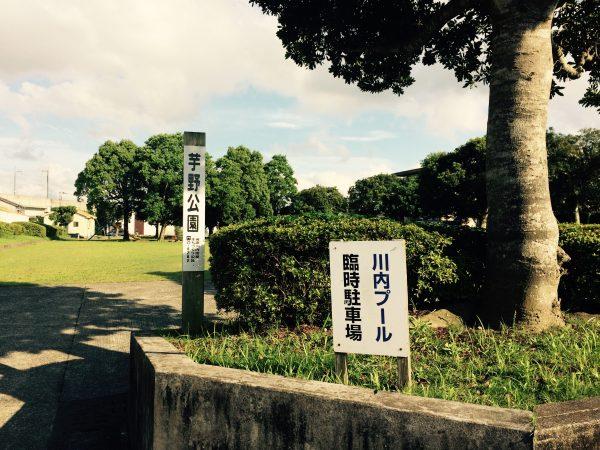 川内プール-27