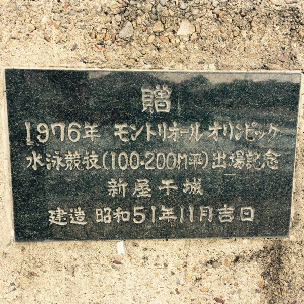 川内プール-09