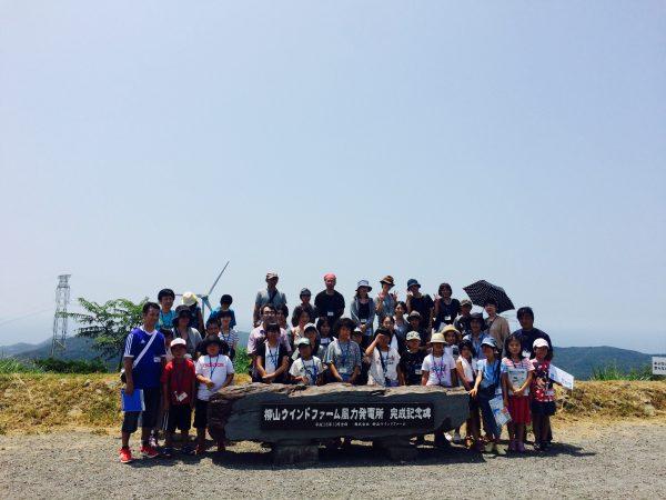 Photo 2017-07-30 13 06 23