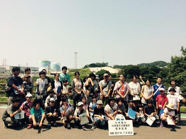 Photo 2017-07-30 13 56 38