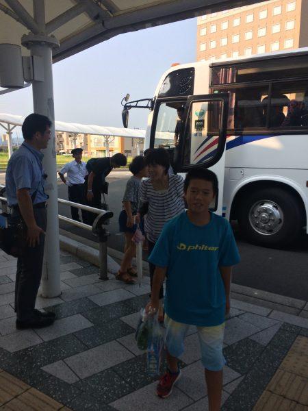 Photo 2017-07-30 17 07 17