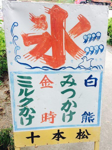 Photo 2017-08-03 11 48 17