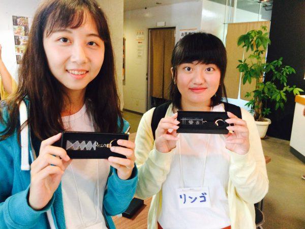 Photo 2017-09-23 10 53 02