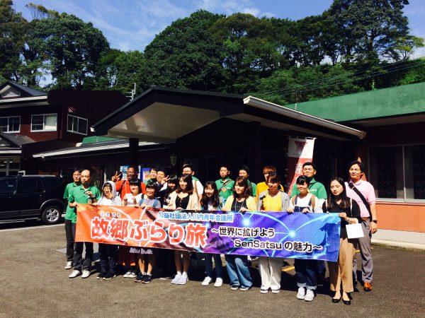 Photo 2017-09-23 10 58 15