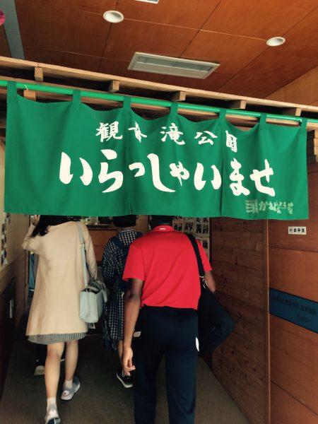 Photo 2017-09-23 11 24 26