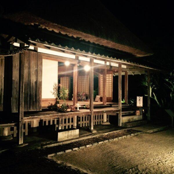 Photo 2017-10-04 19 32 08