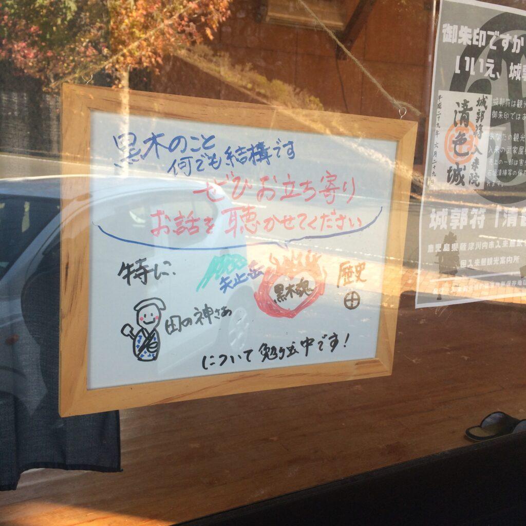 Photo 2017-11-09 15 00 57