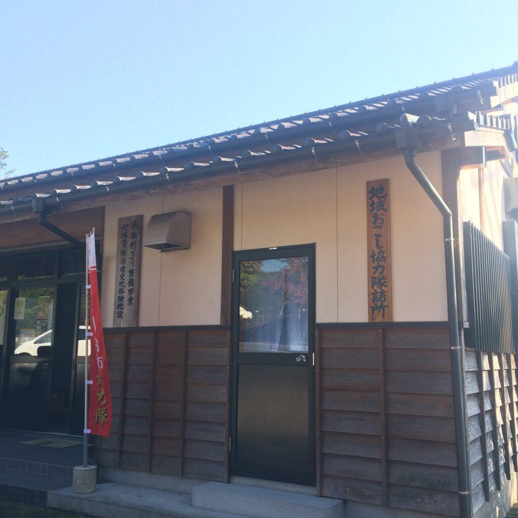 Photo 2017-11-09 15 01 18