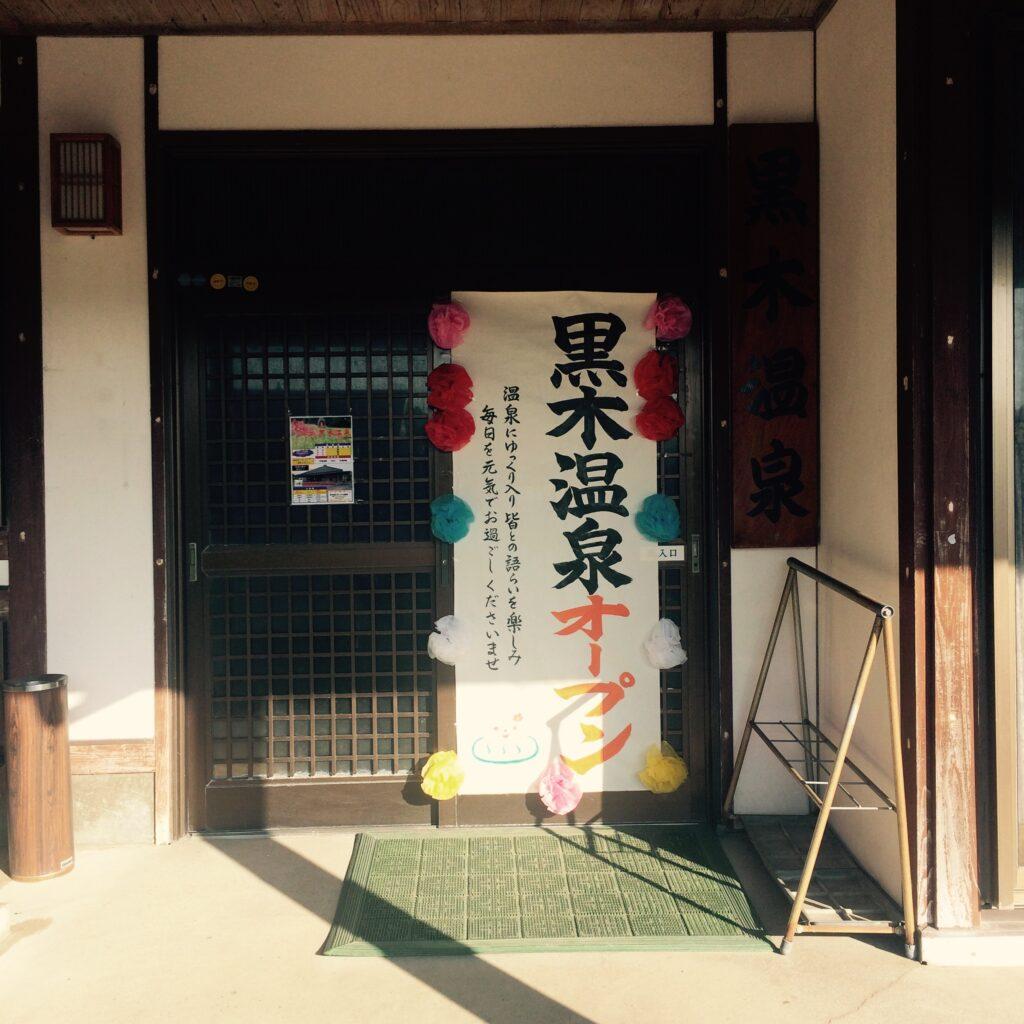 Photo 2017-11-09 15 33 37