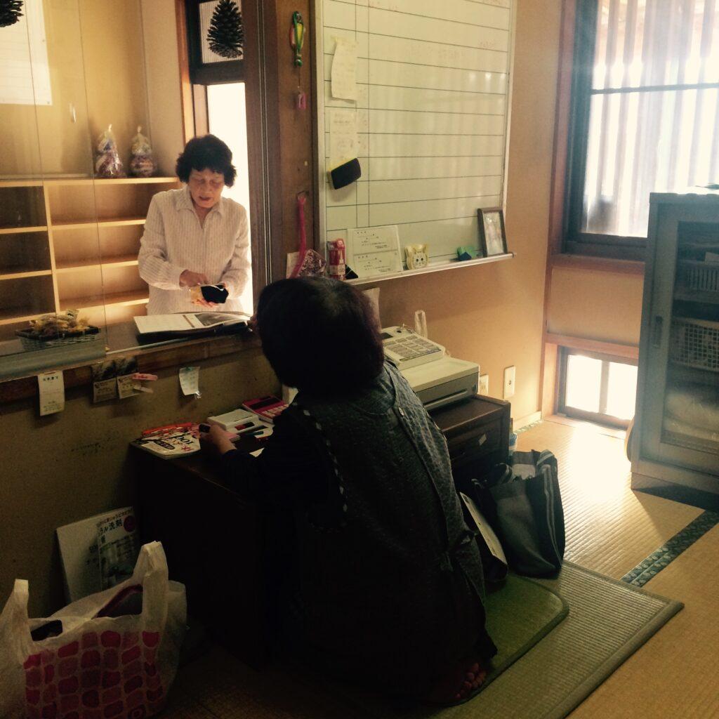 Photo 2017-11-09 15 44 06