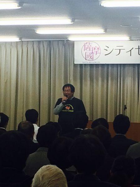 Photo 2017-12-01 15 31 57
