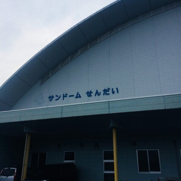 Photo 2018-01-11 9 10 42