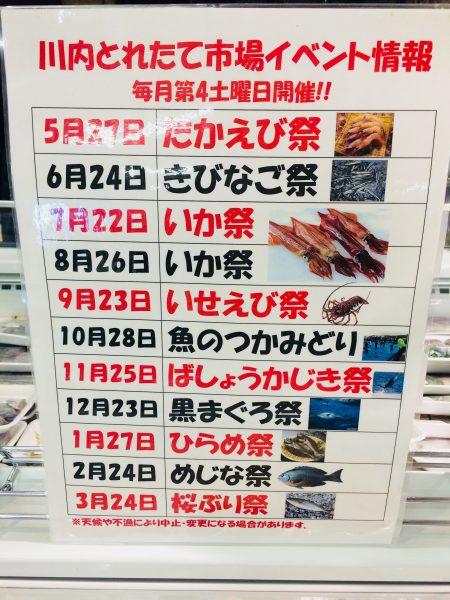 Photo 2018-01-27 10 51 25