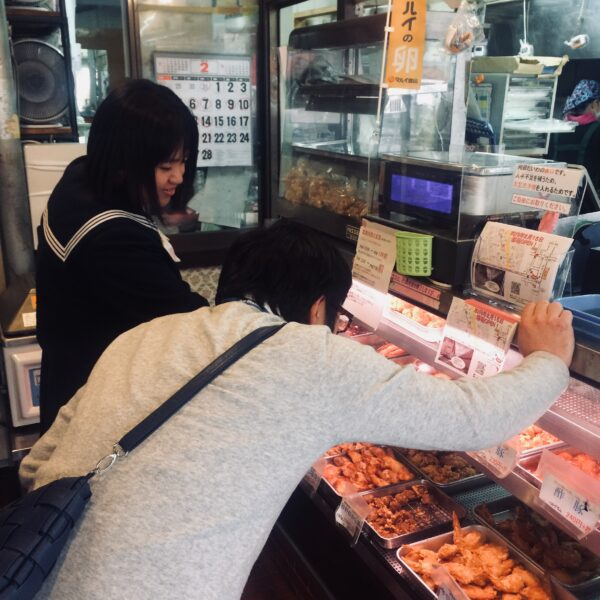 Photo 2018-02-05 15 01 31