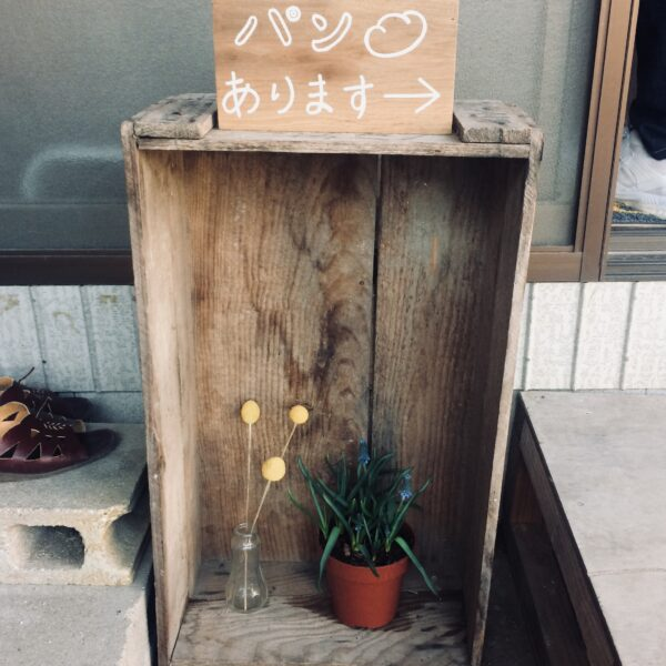Photo 2018-02-17 12 37 11