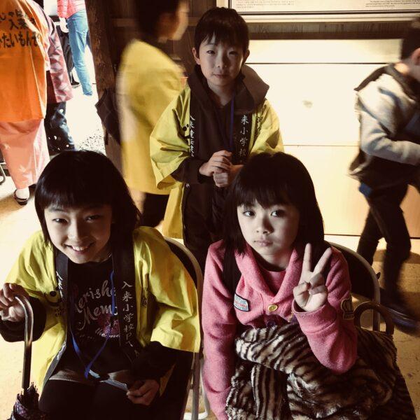 Photo 2018-03-03 13 23 39