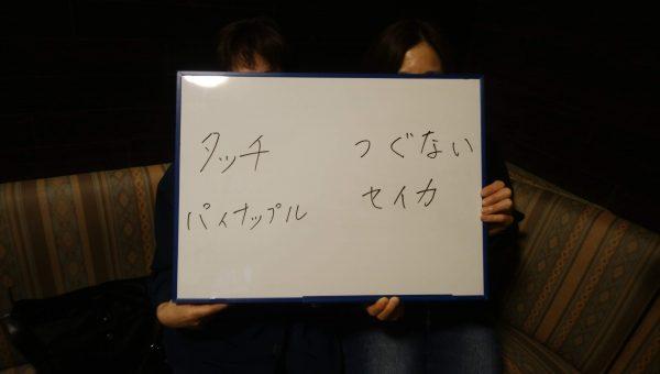 昭和歌謡の世界