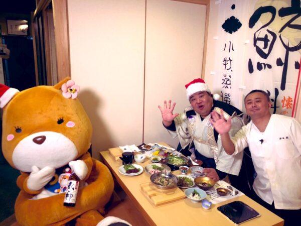 MBC南日本放送の情報番組「かごしま4」にて、薩摩川内市伝統のくじら料理を紹介