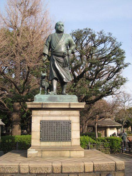 800px-Statue_of_Saigo_Takamori,_Ueno_Park,_Tokyo