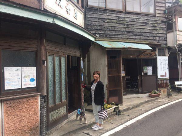 Photo 2017-07-27 16 18 31