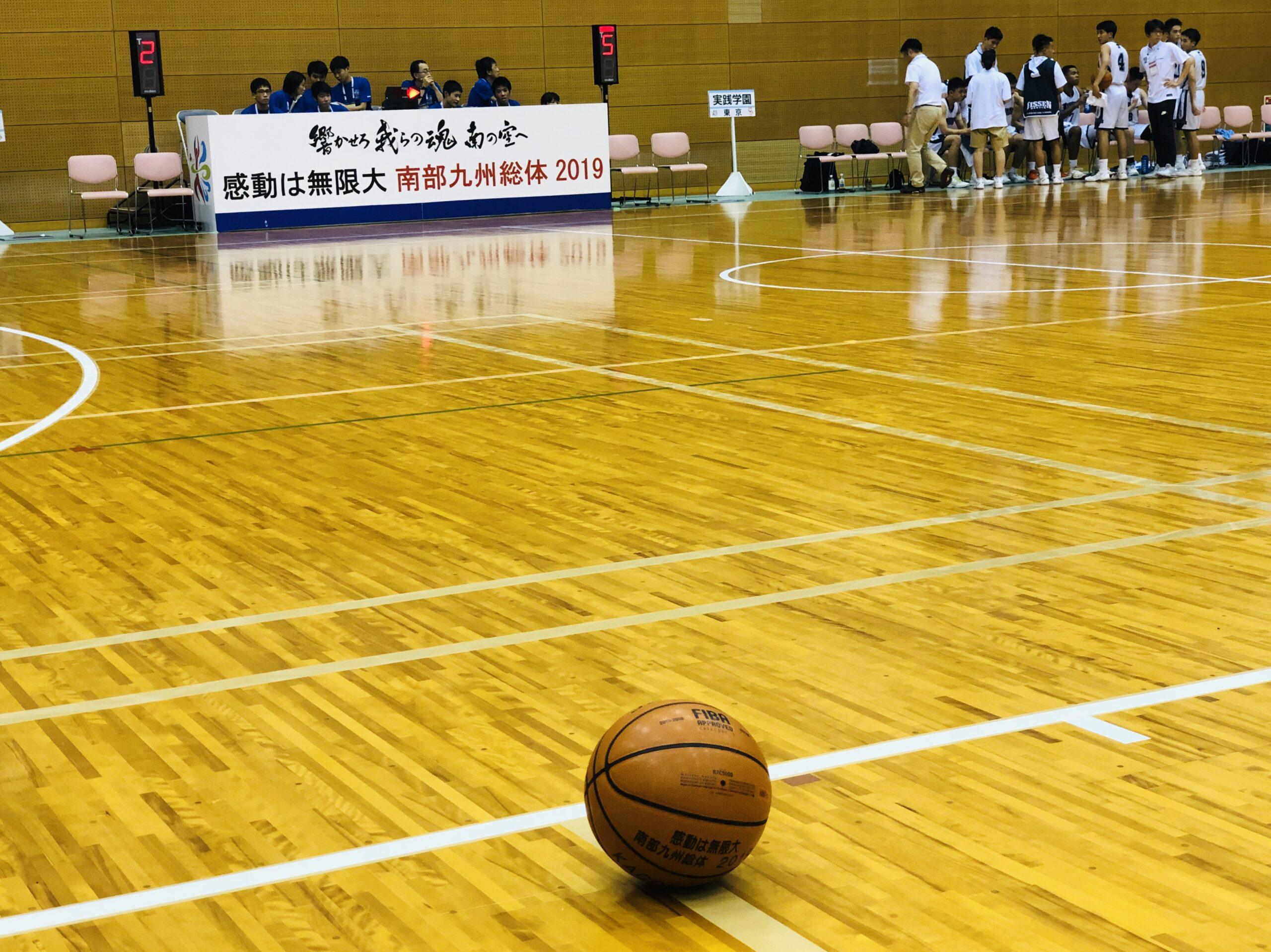 バスケ 2019 高校 結果 インターハイ