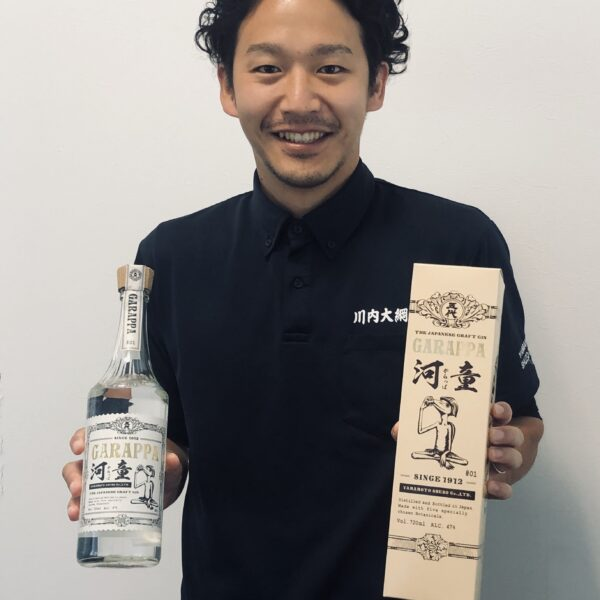 山元酒造ガラッパジン